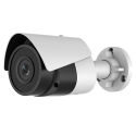 Outdoor IP camera POE Safire SF-IPCV026W-8 Bullet type