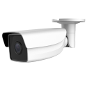 Outdoor PoE IP camera Safire SF-IPCV098WH-6 6 Megapixel 1 / 2.9