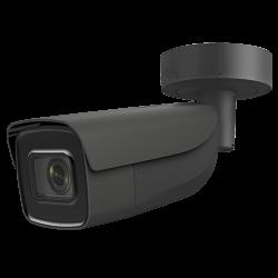 Safire SF-IPB798ZWHAG-8U 8 megapixel tubular IP camera