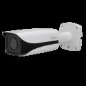 """DAHUA 73 - Cámara IP 3 Megapixel 1/3"""" Progressive CMOS"""